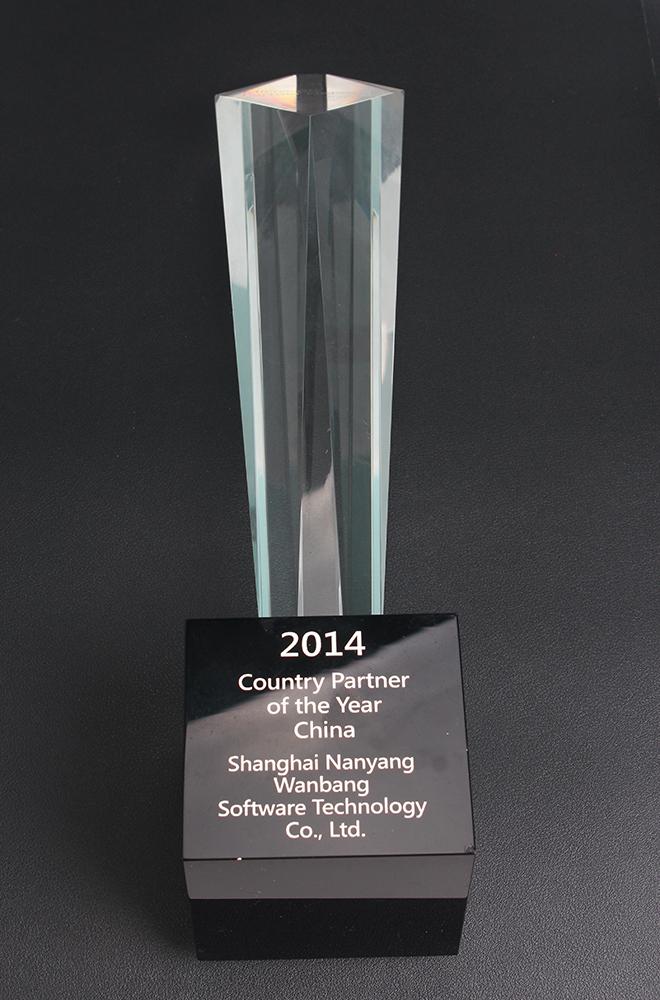 2014-微軟-【微軟年度國家合作伙伴獎】