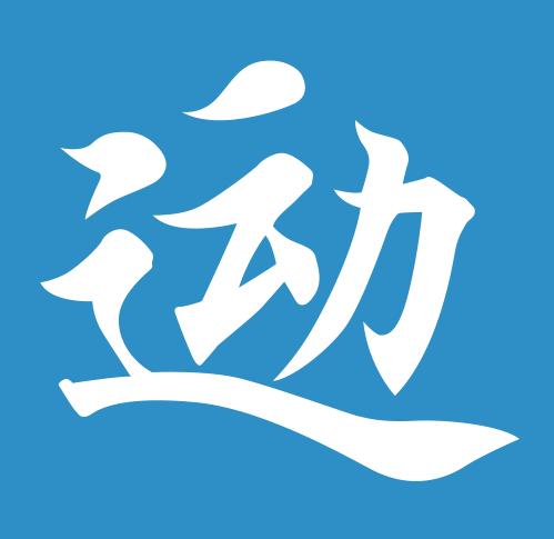 云之力藍底_矢量