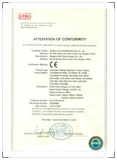image-体系认证-002