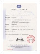image-体系认证-003