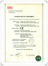 image-体系认证-005