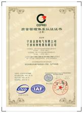 image-体系认证-012
