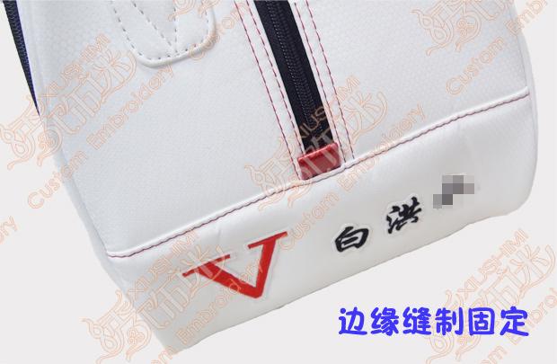 xiangbao8.8_1