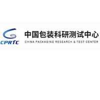 中國包裝科研測試中心
