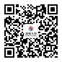 qrcode_for_gh_2dbed9a980d8_258
