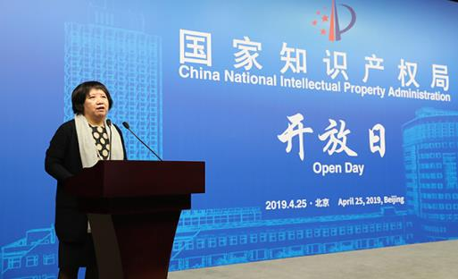 http://www.sipo.gov.cn/images/content/2019-04/20190425095113481619.jpg