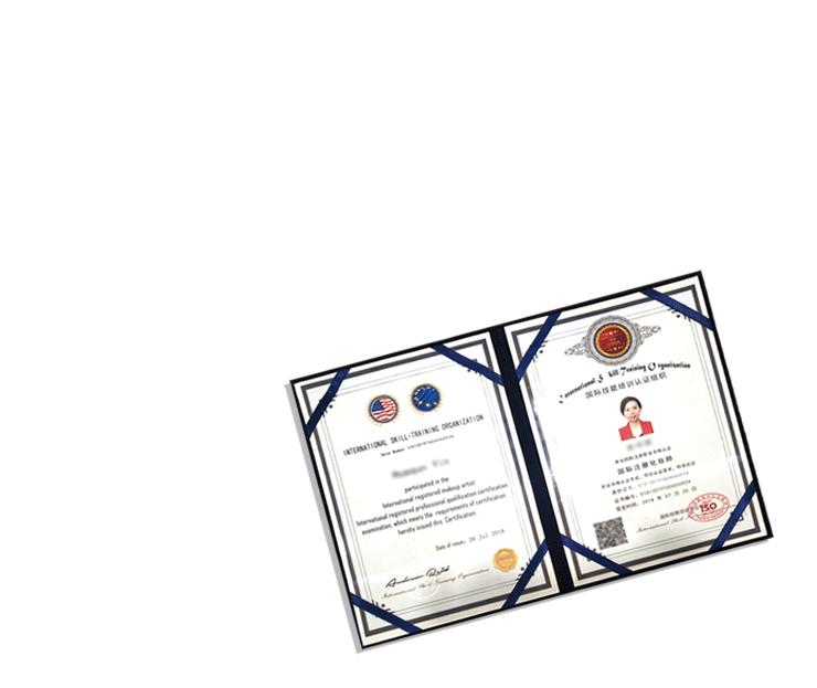 化妆师资格证书