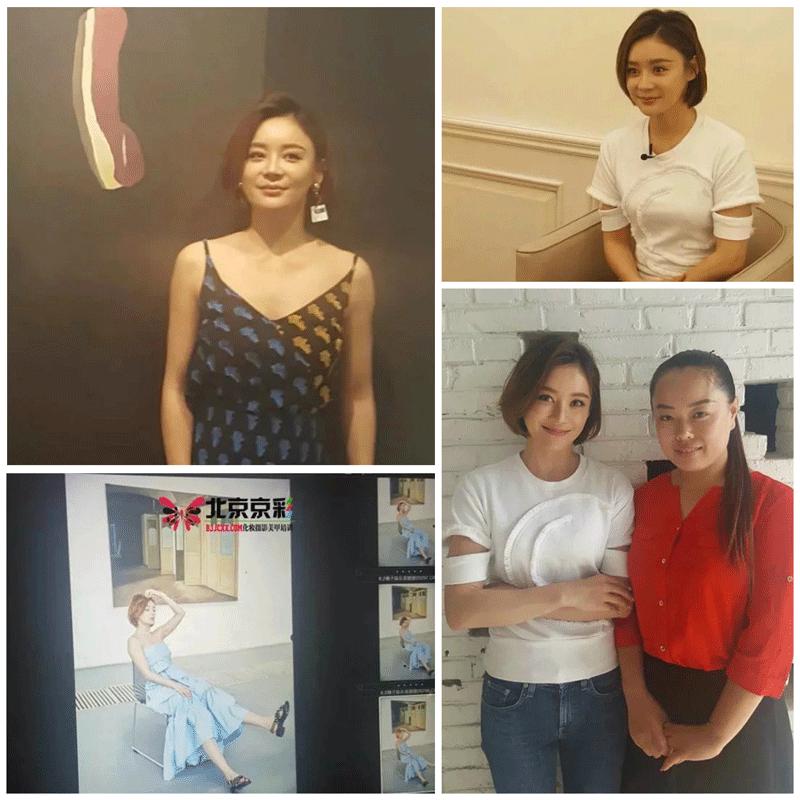 北京京彩时尚化妆学校实习花絮