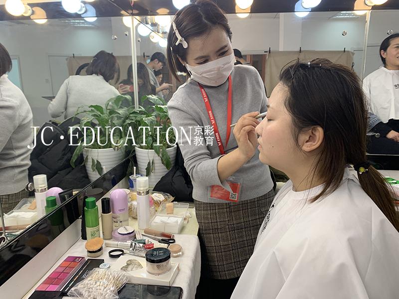 北京京彩学化妆