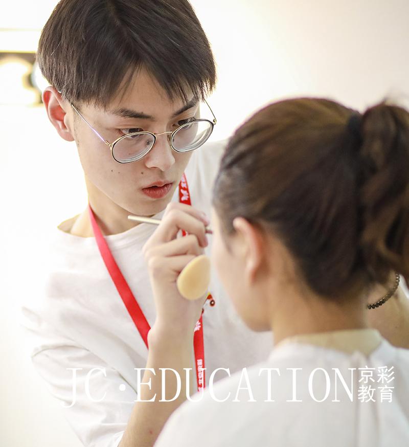 北京化妆师进修,北京京彩化妆进修学校