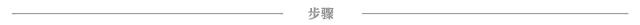 步骤 北京亚博app官方下载苹果摄影