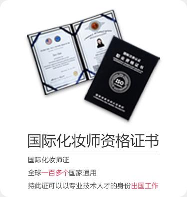 亚博体育app官方下载苹果版培训_06