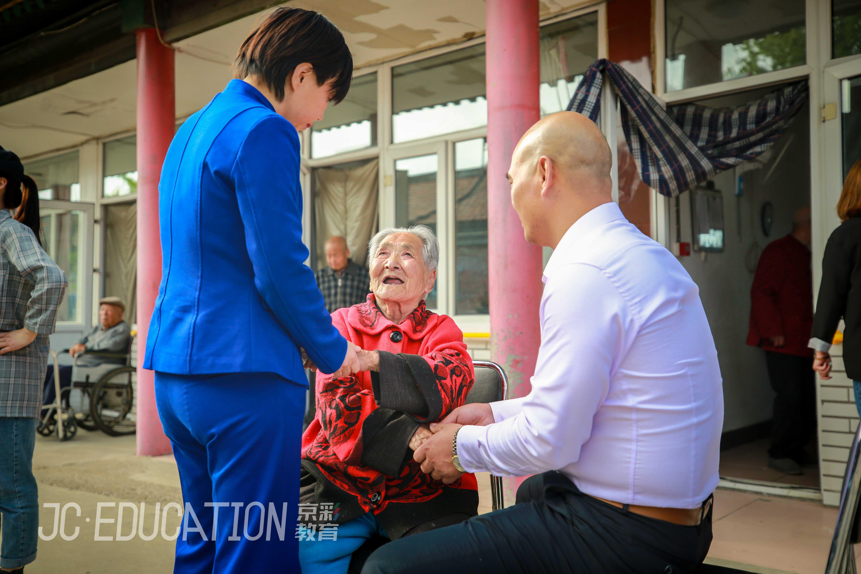 北京京彩化妆学校