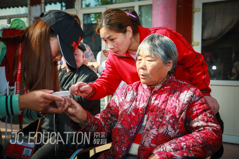 京彩化妆培训