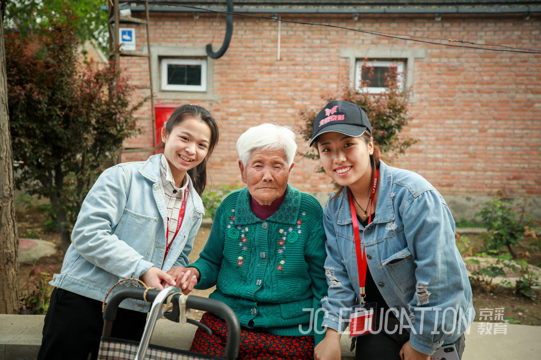 北京京彩学校