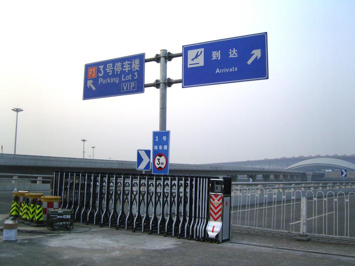 機場3號樓型號:門之盾100