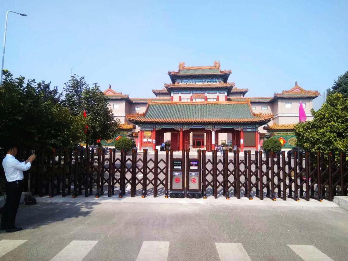 紫檀博物館