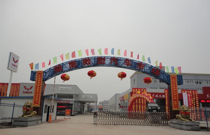 湖南微型汽車市場