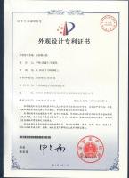 Z自動售水機-ZL201830000889.21024