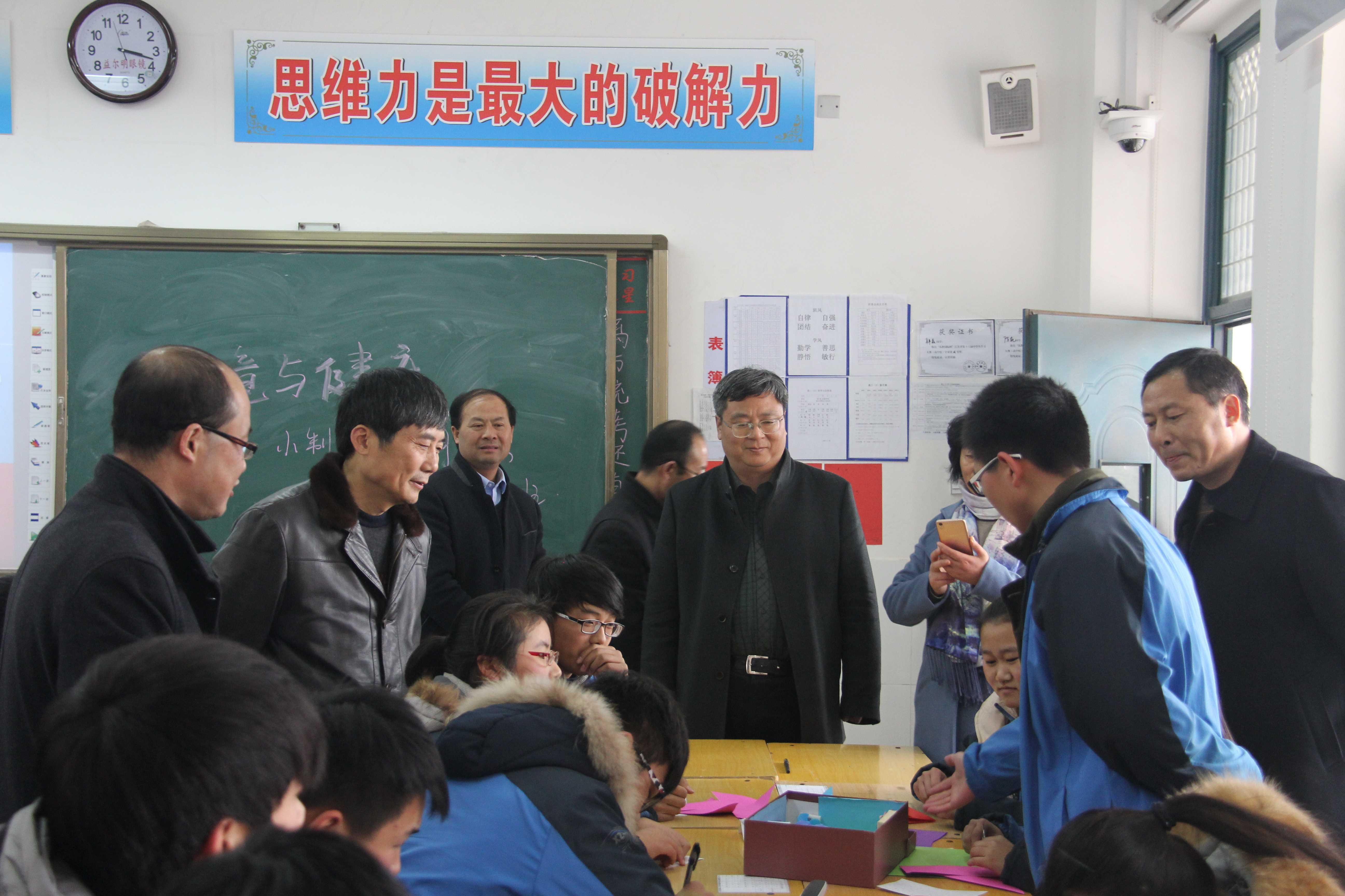 阜宁县教育局局长蔡卫国