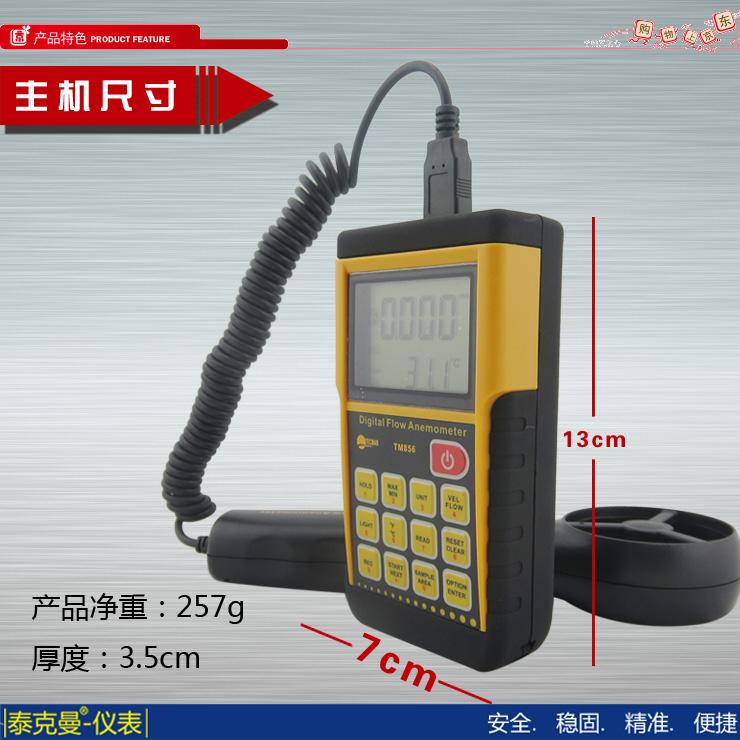 TM856D04副本