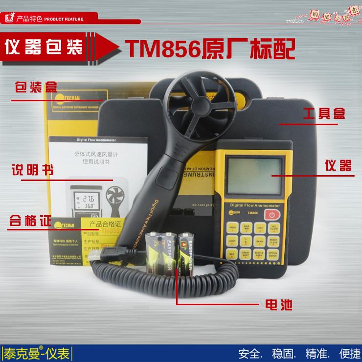 TM856D07