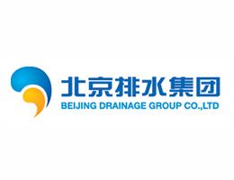 北京排水集團