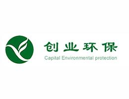 天津創業環保股份有限公司