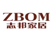新建文件夹-2-zhibang