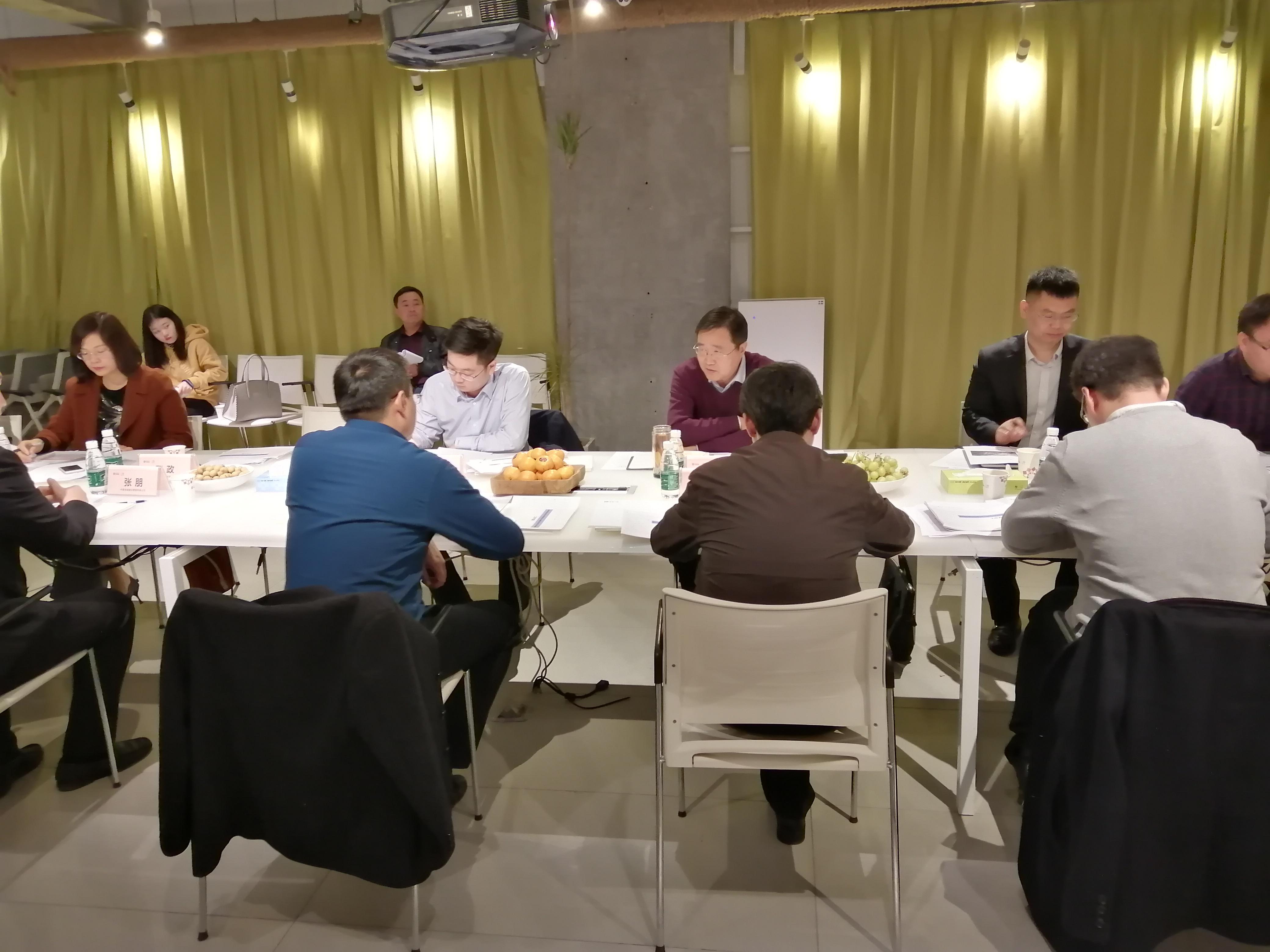 20191121郑州高铁片区参见单位第一次沟通协调会