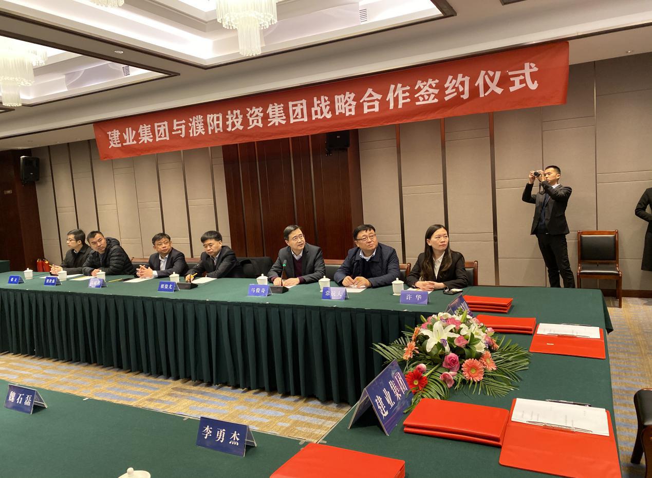集團公司與建業住宅集團(中國)有限公司成功簽約