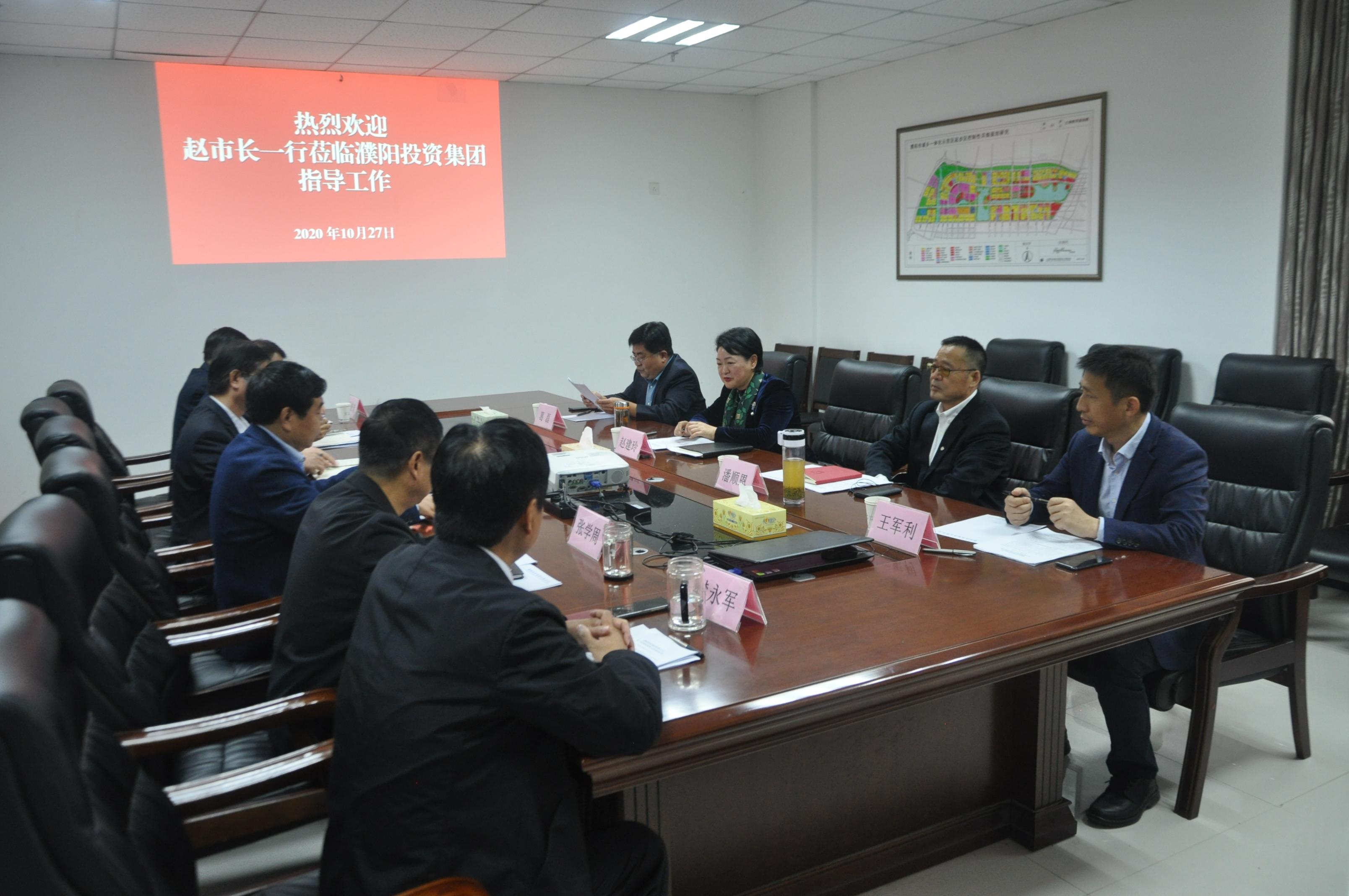市委常委、常务副市长赵建玲一行到澳门新葡新京调研