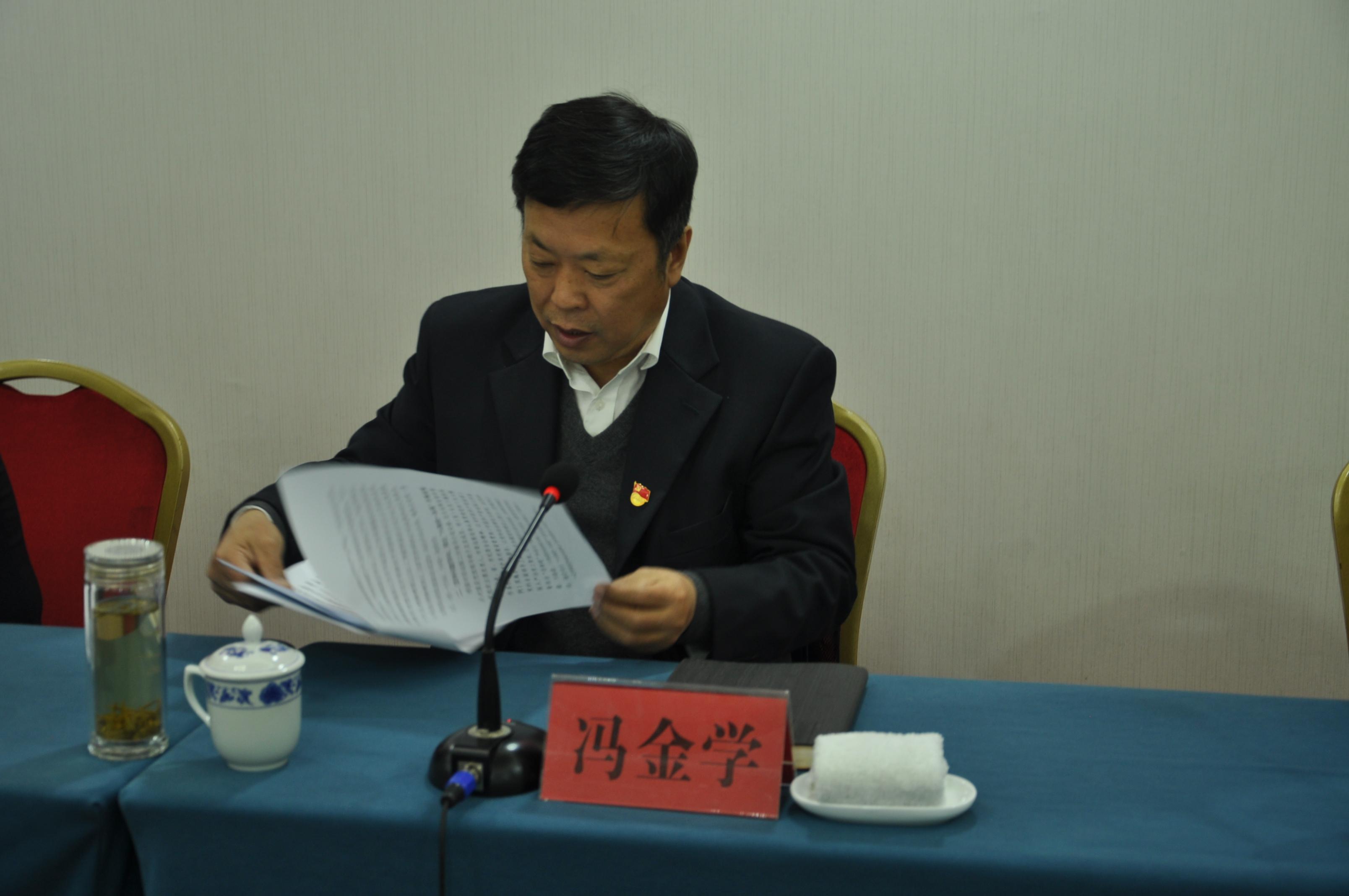 冯金学--巡察组组长