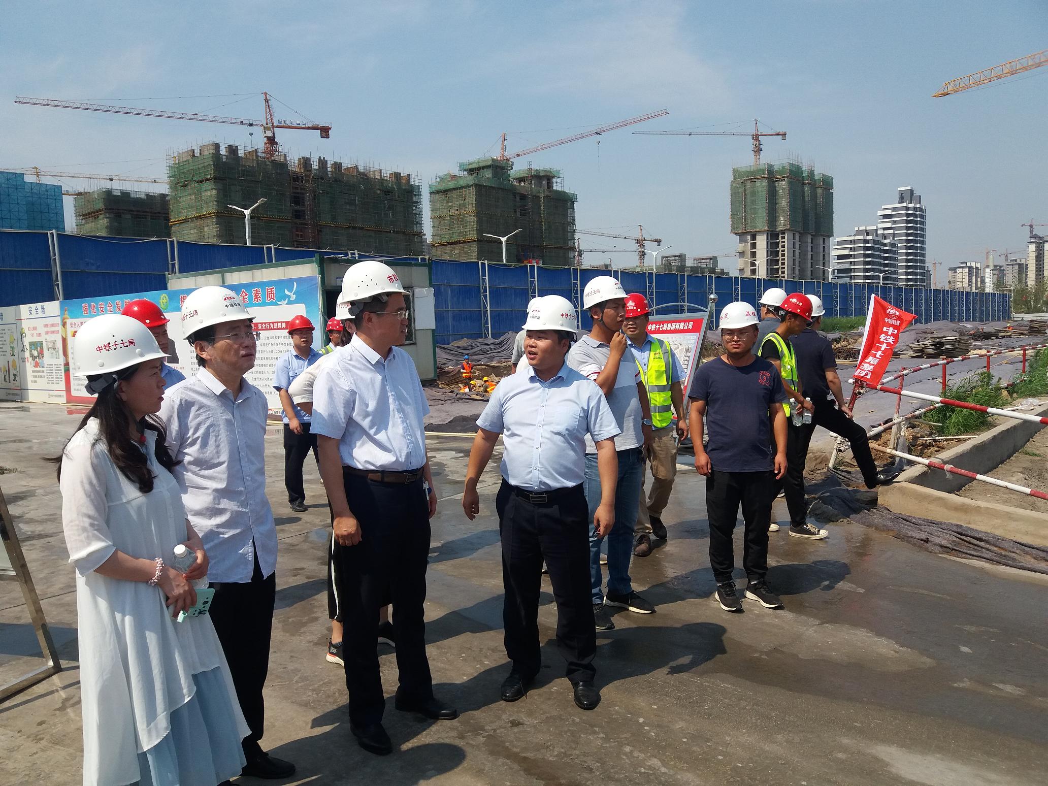 城發投公司開展建設項目質量進度安全環保檢查活動