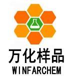 万化广州供应链-公众号