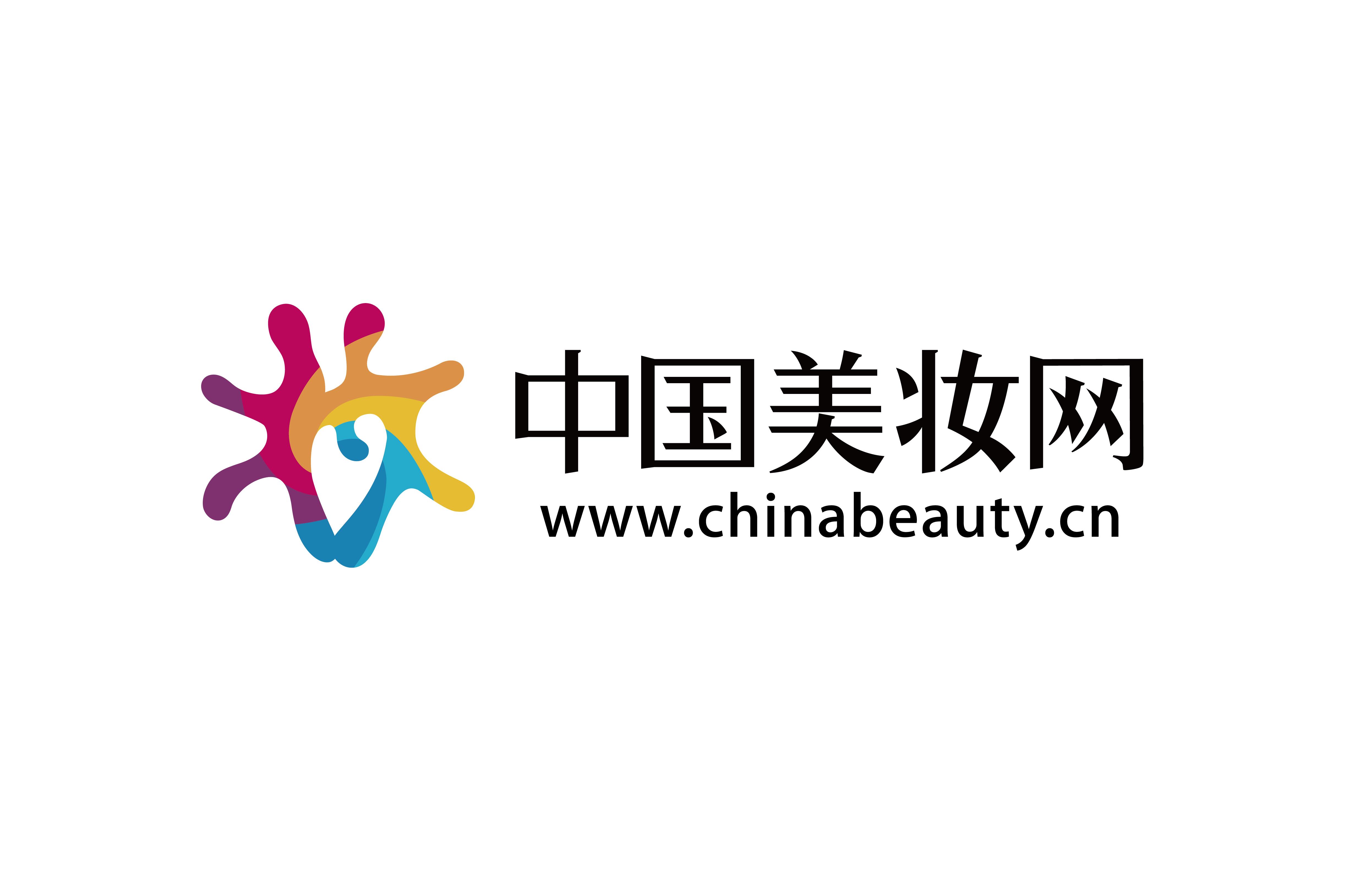 中国美妆网