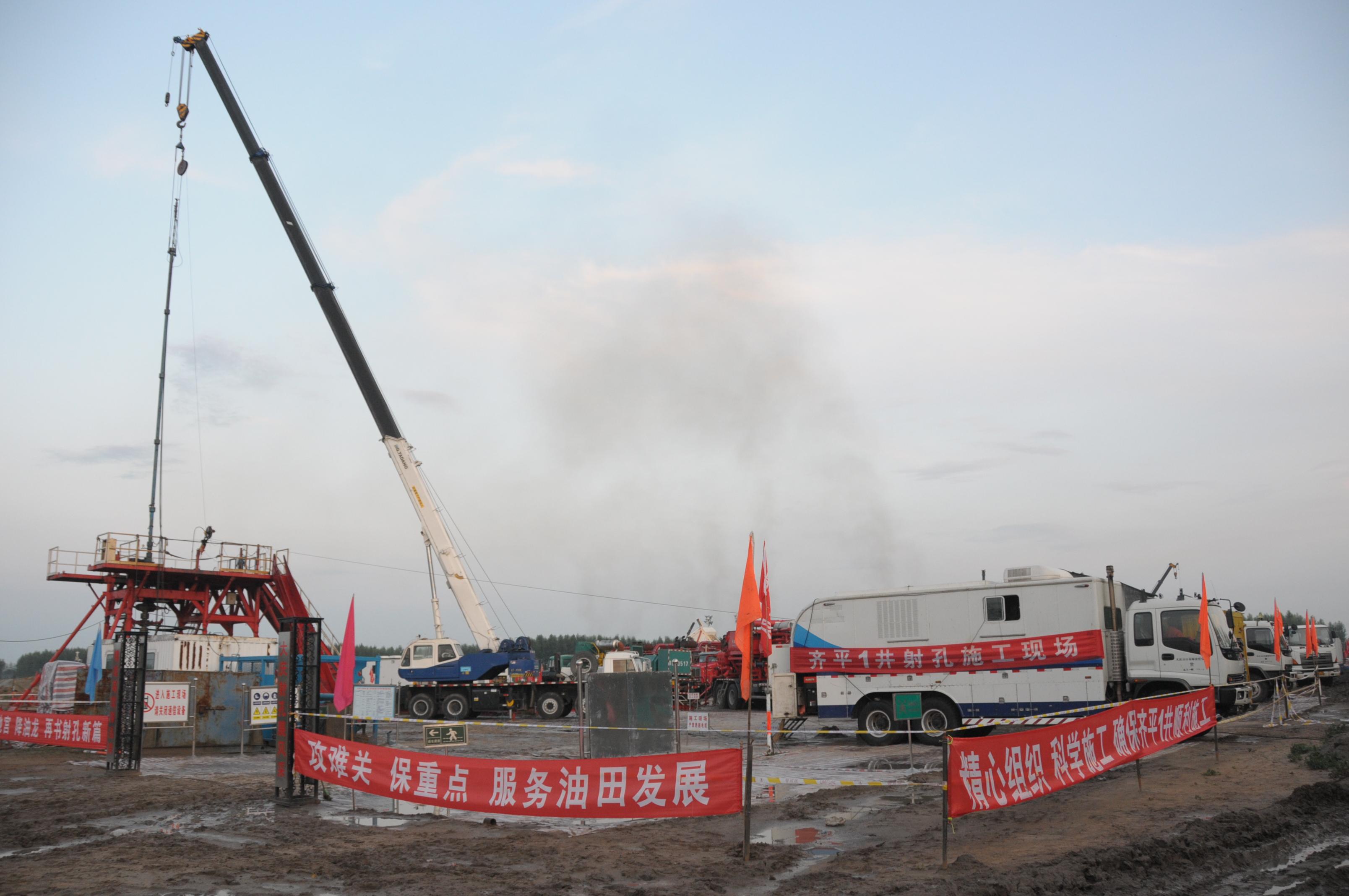 大庆图片2018.11.26-4