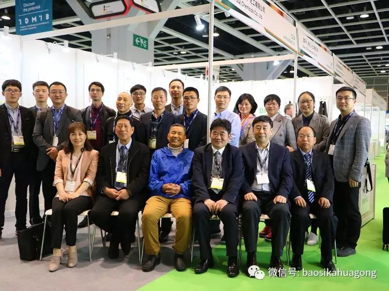 平博参加2019年香港亚太区皮展