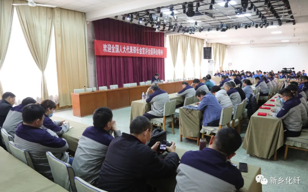 全國人大代表、公司黨委書記、董事長邵長金宣講全國兩會精神