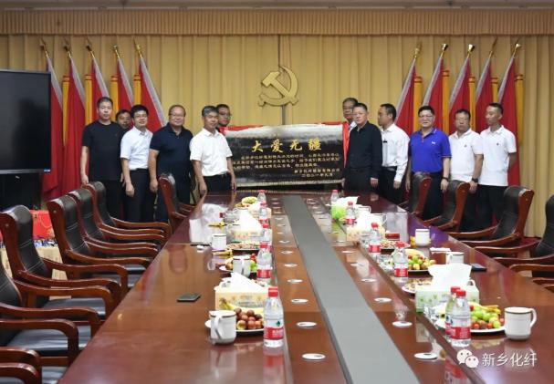公司领导宋德顺、张春雷带队到山西雄山煤炭集团交流致谢