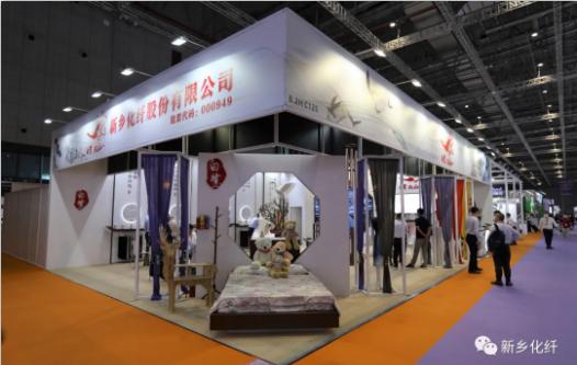 公司应邀参加中国国际纺织纱线(秋冬)展览会
