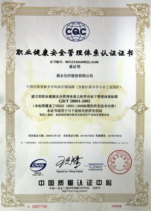 shijie500-2013