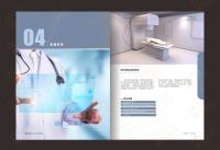 水印版-灣流醫學16