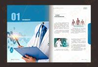 水印版-灣流醫學6