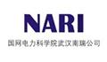 國網電力科學院武漢南瑞公司