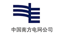 中國南方電網公司