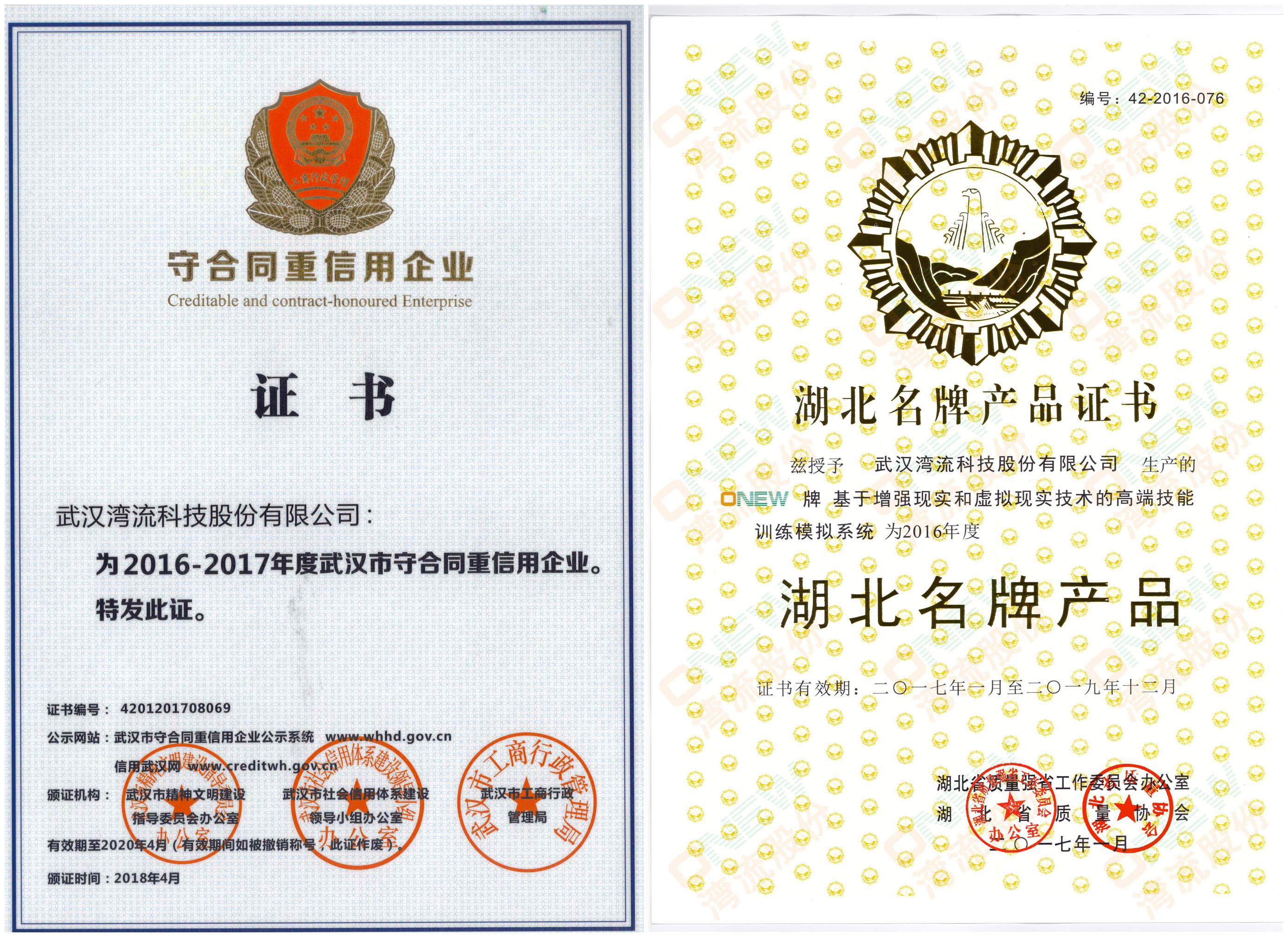 00ISO14001環境管理體系認證證書2015標準_副本