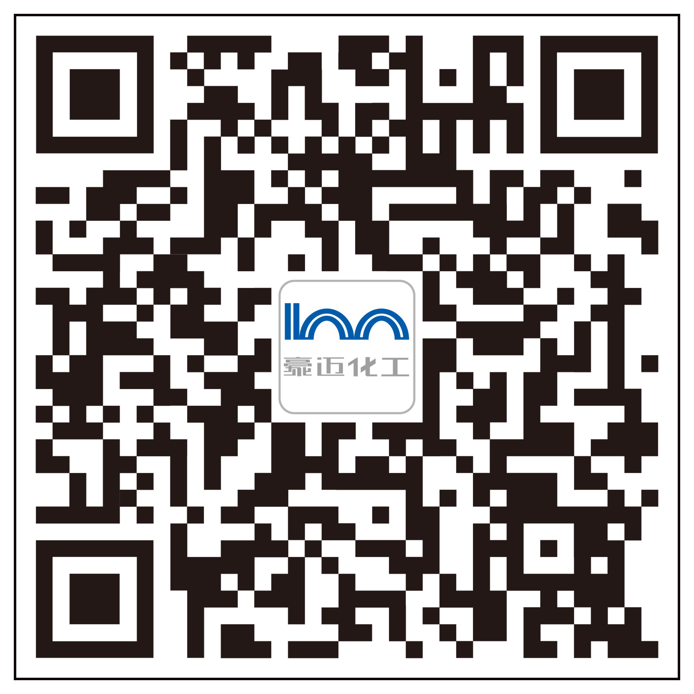 豪迈化工微信平台