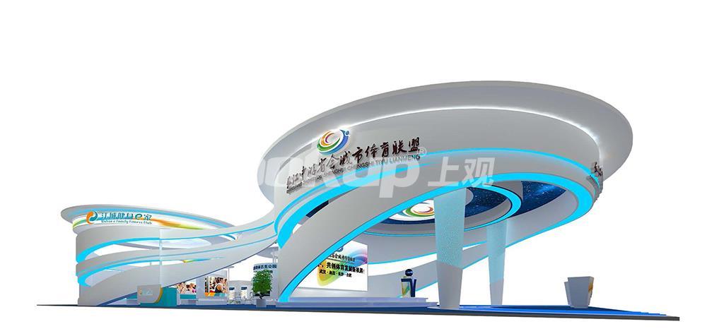 中國國際體育博覽會武漢市體育局01aaaa