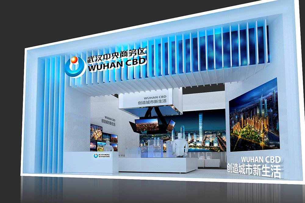 武漢房交會—CBD中央商務區